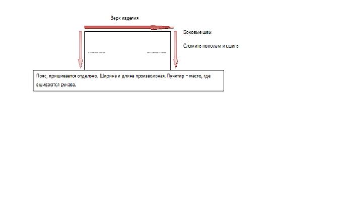 схема (700x437, 22Kb)