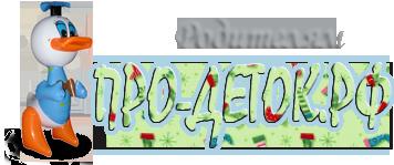 logo (356x149, 66Kb)