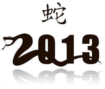 snake_2013 (350x296, 13Kb)