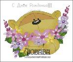 Превью Мишка 3-1 (700x595, 114Kb)