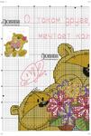 Превью Мишка 4-2 (471x700, 439Kb)