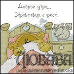 Превью Мишка 5 -1 (270x270, 26Kb)