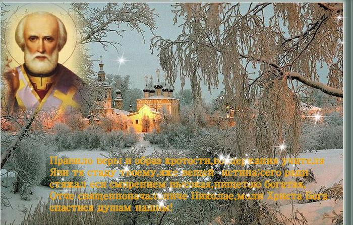 68066194_Bezuymyannuyy (700x447, 757Kb)