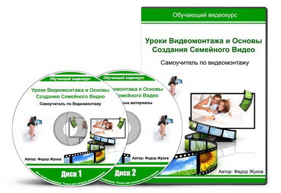 1355916514_videomontazhcover (551x379, 70Kb)
