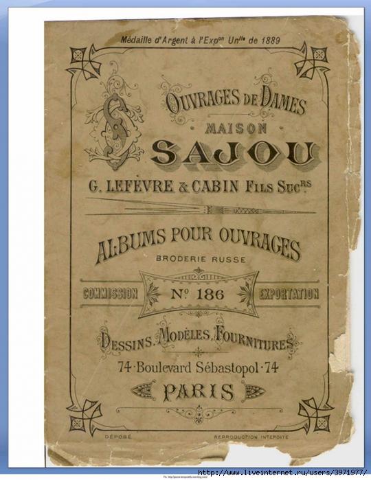 3971977_Sajou_186_0 (540x700, 290Kb)