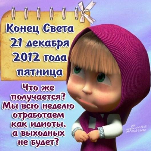 4524271_95192404_big (528x528, 76Kb)