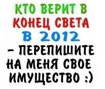 4524271_big_770630_917211 (340x291, 47Kb)