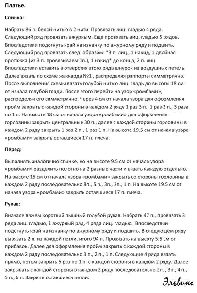 MpVlR-VJv_0 (406x604, 63Kb)