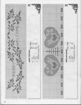Превью 79 (542x700, 138Kb)