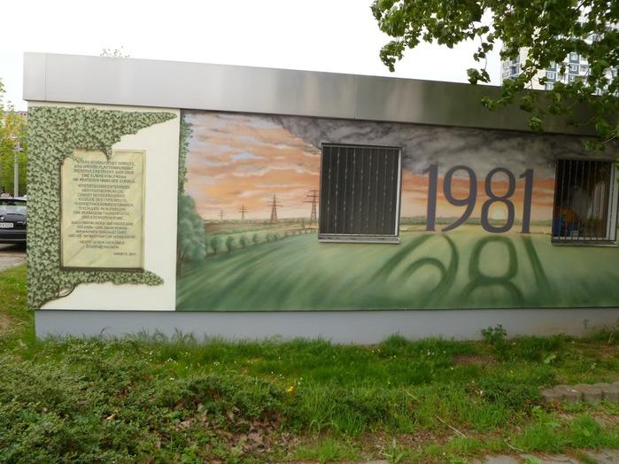 Граффити города Дрезден- часть 3. 10568