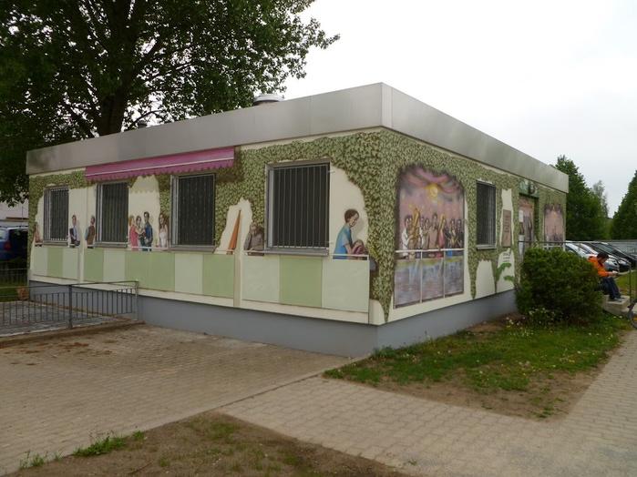Граффити города Дрезден- часть 3. 32614
