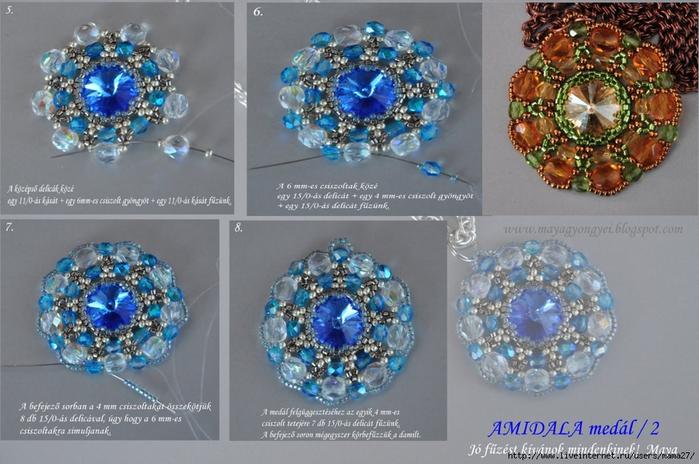 4170780_76216760_large_Amidala_02_Maya_091226 (700x464, 259Kb)