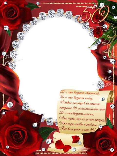Поздравления в стихах в день екатерины
