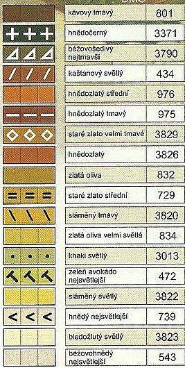72шдрлюо (267x530, 69Kb)