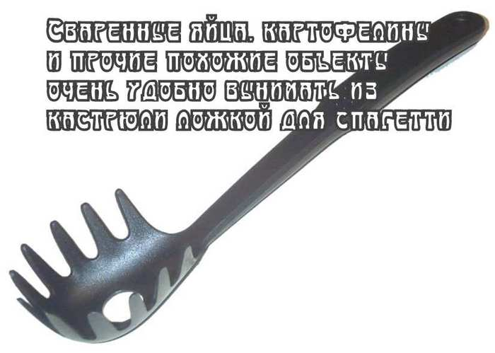 http://www.liveinternet.ru/journal_proc.php?action=redirect&url=http://img1.liveinternet.ru/images/attach/c/7/95/24/95024997_large_3465754_0020038Lozhkadljaspagetti.jpg