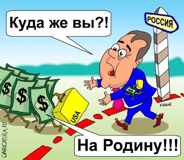 http://img1.liveinternet.ru/images/attach/c/7/95/243/95243911_eaa673_begstvokapitala.jpg height=398
