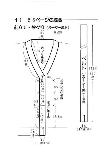 bv3 (351x506, 29Kb)