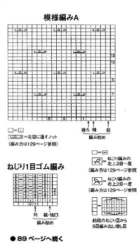 ат3 (275x504, 45Kb)