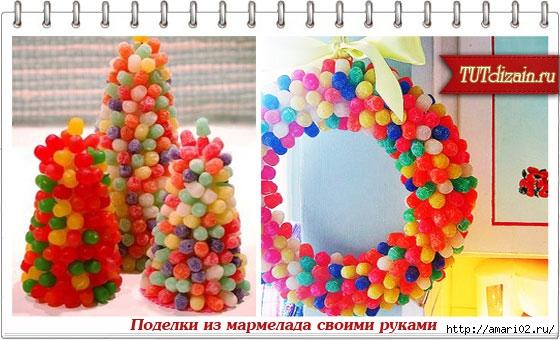 1352192960_tutdizain.ru_2056 (560x340, 162Kb)