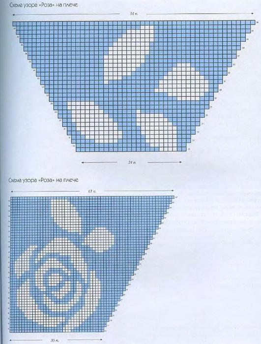 4121583_kardkimono3 (531x700, 142Kb)