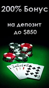 3085196_Bonus_left_ru (195x350, 50Kb)