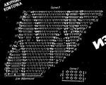 Превью Коричневій руловер схема1 ворота (700x565, 88Kb)