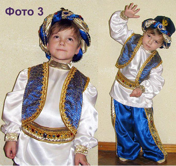 Как сшить восточный костюм для мальчика своими