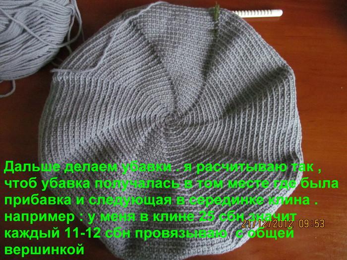 1356095207_10 (700x525, 164Kb)