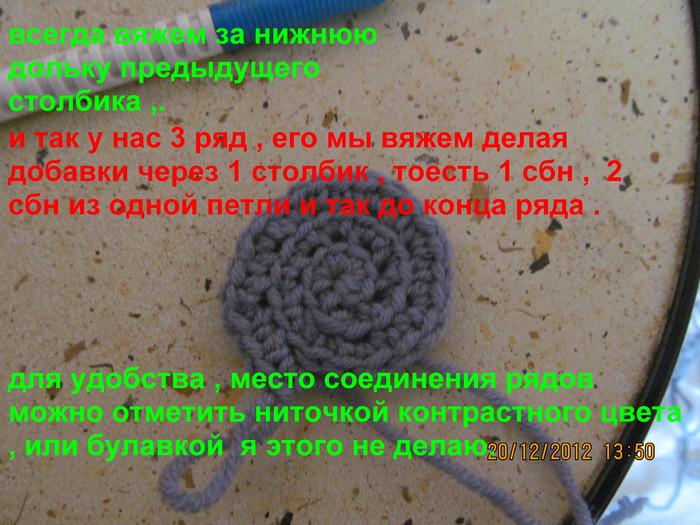 1356094762_4 (700x525, 134Kb)