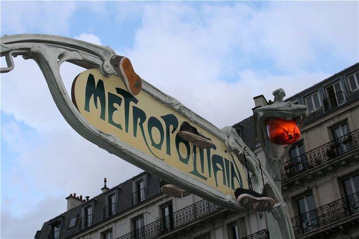 Paris4 (700x466, 60Kb)