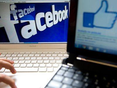 Facebook тестирует платные сообщения (400x300, 20Kb)