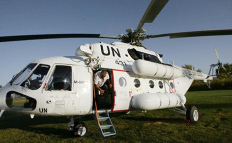 Армия Южного Судана сбила российский вертолет