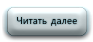 1901311_cooltext660944154 (93x42, 5Kb)