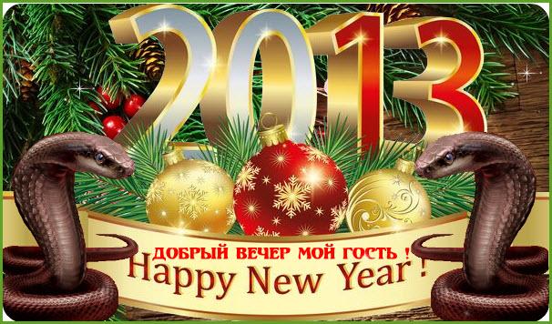 14-12-2012 22-35-39 (606x356, 115Kb)