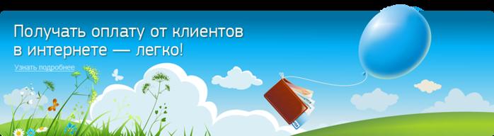 banner1_rus (700x192, 98Kb)