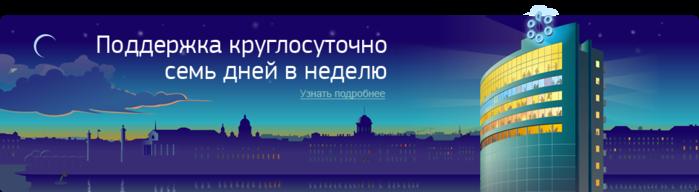 banner5_rus (700x192, 96Kb)