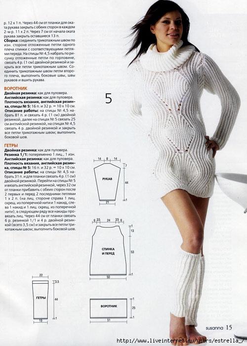 Вязание спицами модели кофты свитера туники