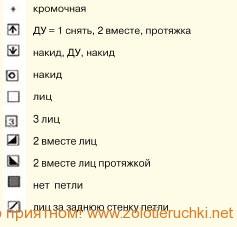 4071332_obozn (237x227, 12Kb)