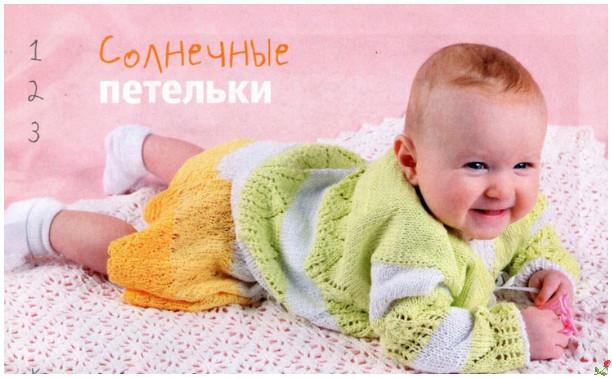 2012-12-21_101303 (612x378, 85Kb)
