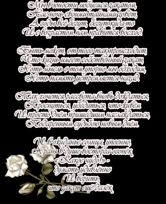 0_66308_ecb8f060_XXL (572x700, 427Kb)
