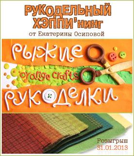 banner-orangerukodelki (276x320, 53Kb)