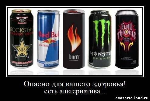 энергетики (493x331, 30Kb)