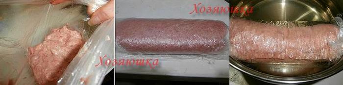 колбаса куриная (700x175, 99Kb)