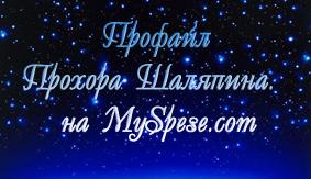 1309904698_mispeys5_iyulya (200x128, 31Kb)/1312500086_mispeysavg (200x128, 61Kb)/1316643819_mi_speys (350x270, 181Kb)/1322249732_i_speys1 (227x147, 71Kb)/1322250140_i_speys1 (227x147, 71Kb)/1323030472_vb_cgtqc (326x312, 74Kb)/1325285180_mi_spes (391x283, 140Kb)/1327262372_mi_speys (425x266, 136Kb)/1332628805_cgtc (263x211, 80Kb)/1356184800_vb (283x163, 80Kb)