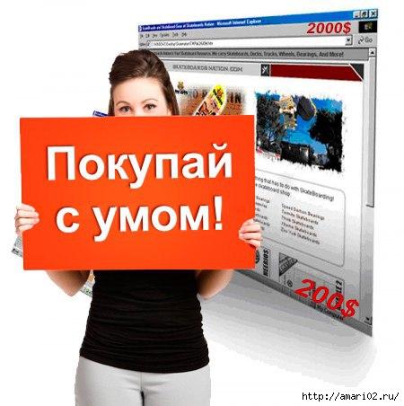 4vy_D4yNAw0 (450x452, 101Kb)