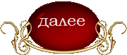 95065159_0_7c106_ecbba6e6_XL (180x79, 8Kb)
