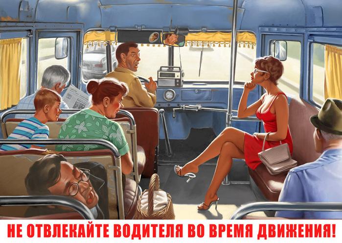живопись 60 х: