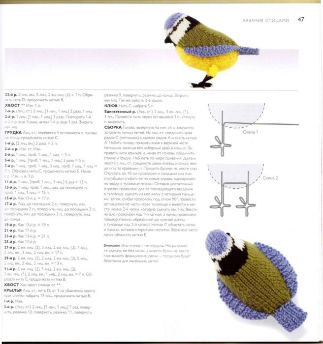 Вязание крючком схем птиц