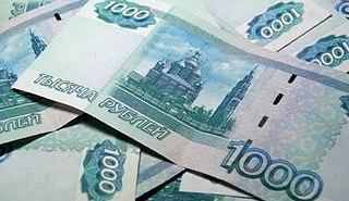 1000-rubley (320x185, 23Kb)