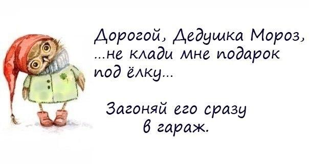 выражения: